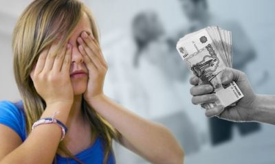 как взыскать задолженность по алиментам после 18