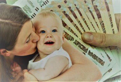сколько раз выплачивается материнский капитал