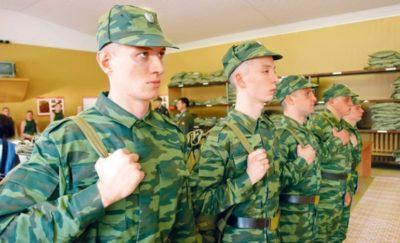 с какой группой здоровья берут в армию