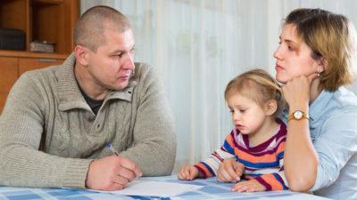 что такое родительские права