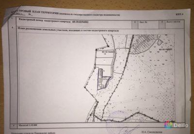 градостроительный план земельного участка что это такое