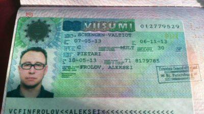 сколько делается виза в финляндию