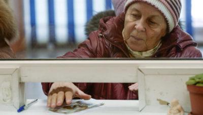 как можно получать пенсию