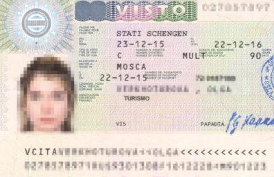 на сколько дают шенгенскую визу первый раз