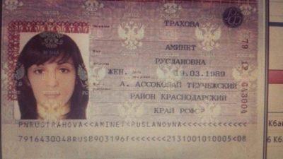где в паспорте национальность