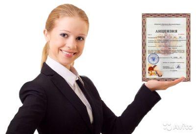 как получить лицензию на образовательную деятельность ип