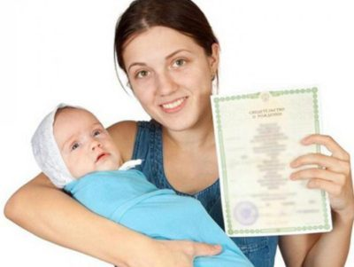 как восстановить свидетельство о рождении через госуслуги