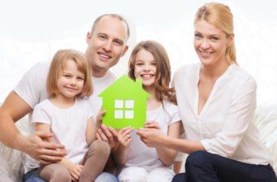 как получить жилье от государства молодой семье
