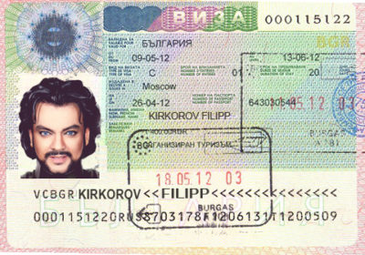 как сделать визу в болгарию