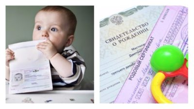 если мать гражданка рф как получить гражданство