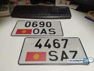как ездить на киргизских номерах