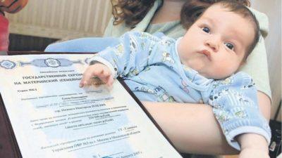сколько дают за опекунство ребенка