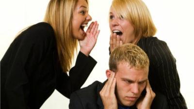как защититься от клеветы