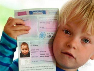как сделать временную регистрацию ребенку