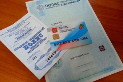 как получить московский полис омс