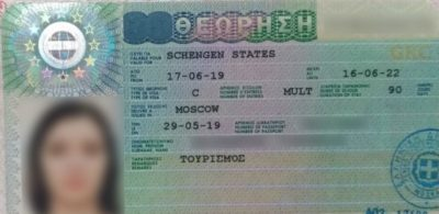 сколько делать визу в грецию