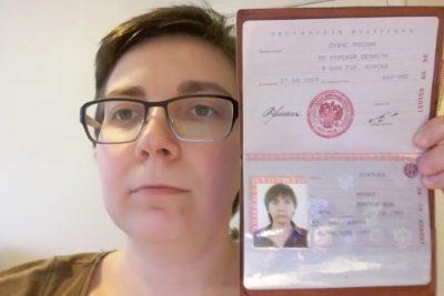 что делать если сфотографировали паспорт