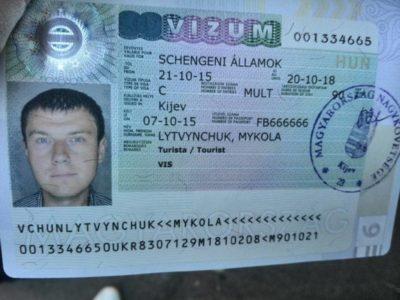 виза в венгрию на сколько дают
