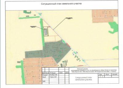 как получить межевой план земельного участка