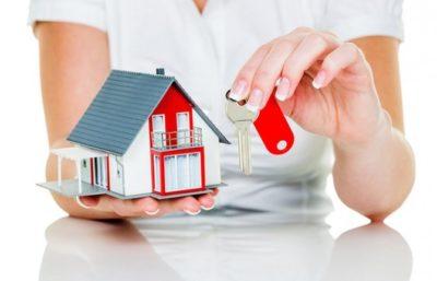 обременение на недвижимость что это такое