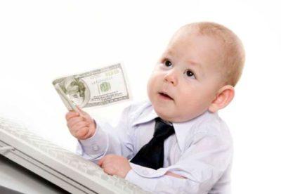 когда прекращается выплата алиментов на ребенка