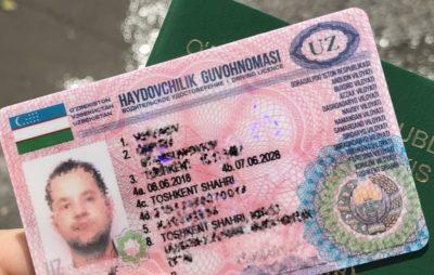 как поменять узбекские права на российские