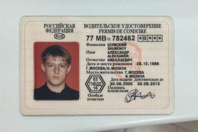 сколько госпошлина за утерю паспорта