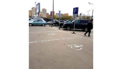 какой штраф за парковку на инвалидном месте
