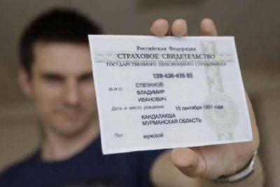 как восстановить паспорт если утеряны все документы