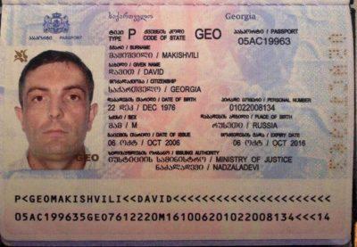 какой паспорт нужен в армению