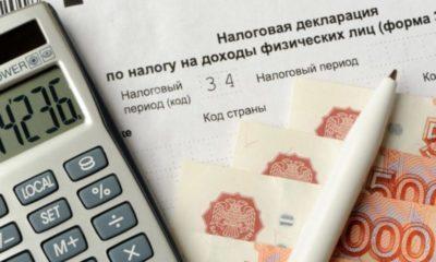 сколько налоговых вычетов можно получить в год