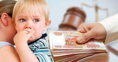 когда дети должны платить алименты родителям