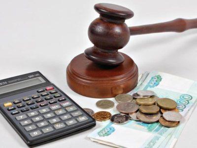 кто оплачивает судебные издержки