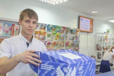 неудачная попытка вручения что значит почта россии