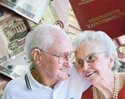 что такое страховая пенсия