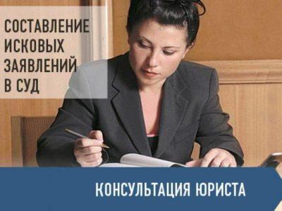 как подать заявление в арбитражный суд