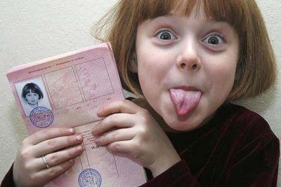 сколько делается паспорт рф в 14 лет
