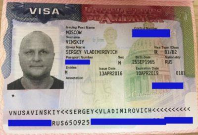 как продлить визу в сша