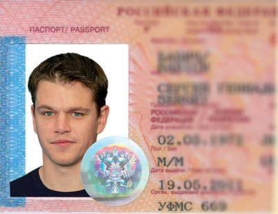 во сколько менять паспорт