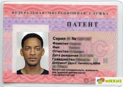 патент для иностранных граждан что это