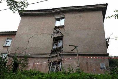 если дом признан аварийным что положено