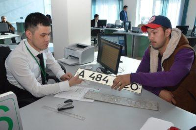 как поставить машину на учет в казахстане