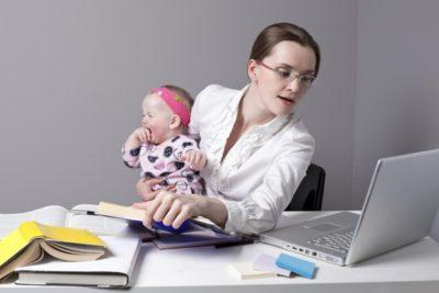 как оплачивается отпуск по уходу за ребенком