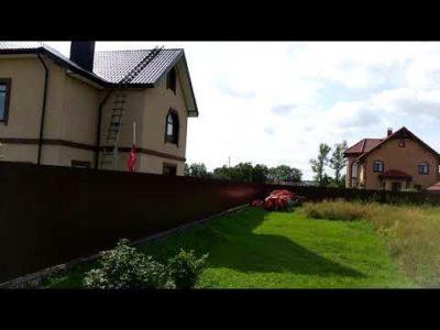 два дома на одном участке как оформить
