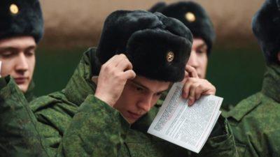 с какого момента начинается служба в армии