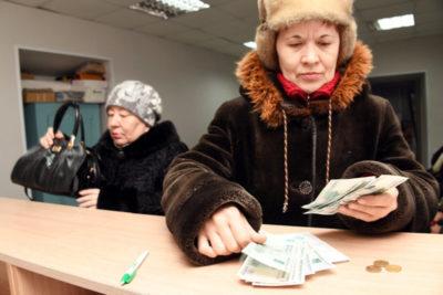 как перевести пенсию из россии в беларусь