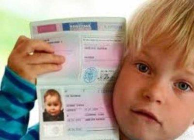 как оформить шенгенскую визу через госуслуги