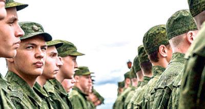что такое общая продолжительность военной службы