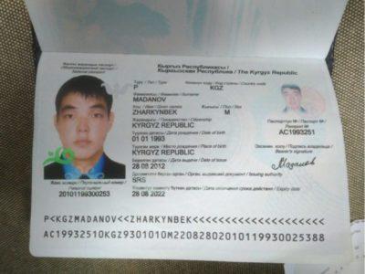 как найти паспорт если потерял