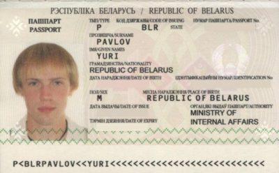 что делать если потерял паспорт беларусь